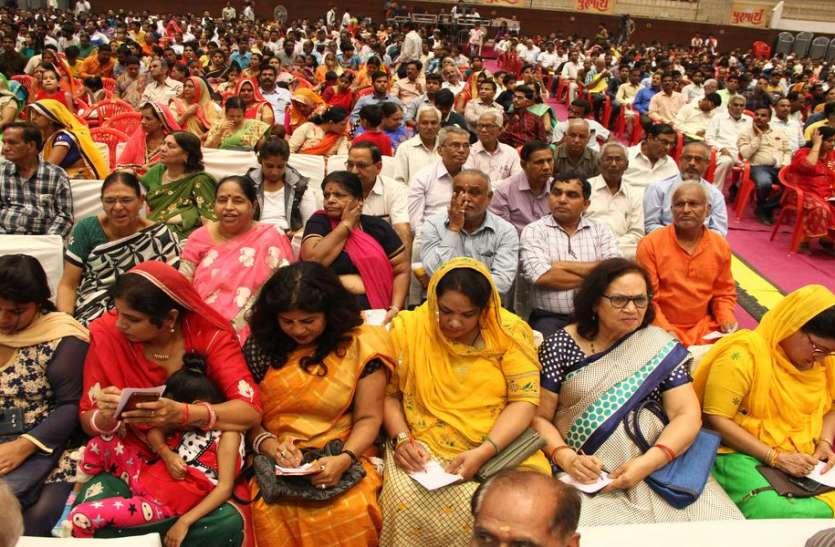 शिव के सावन में 11 लाख राम नाम लेखन का साक्षी बना शहर