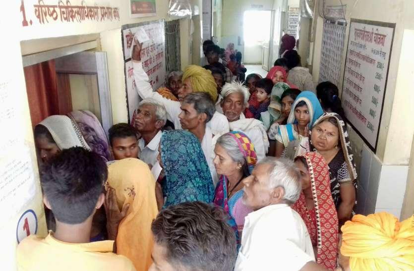 जयपुरिया अस्पताल में मौसमी बीमारियों के मरीजों की सुनामी, कुछ देर में ही ठप हो गया सर्वर