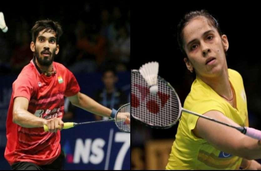 विश्व बैडमिंटन चैंपियनशिप: किंदाबी श्रीकांत और साइना नेहवाल का विजयी आगाज, दूसरे दौर में बनाई जगह