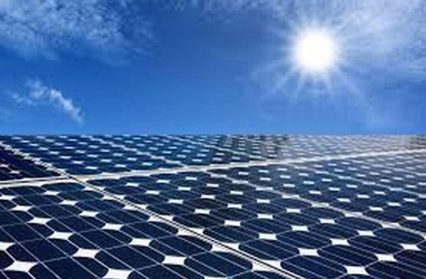 Renewable energy : बिजली और पैसों की बचत अब आसान