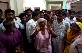 सरकारी बदइंतेजामी - डिलीवरी कराने में अस्पताल ने की आनाकानी, बाद में वहीं महिला ने दिया मृत शिशु को जन्म, पढ़ें पूरी खबर