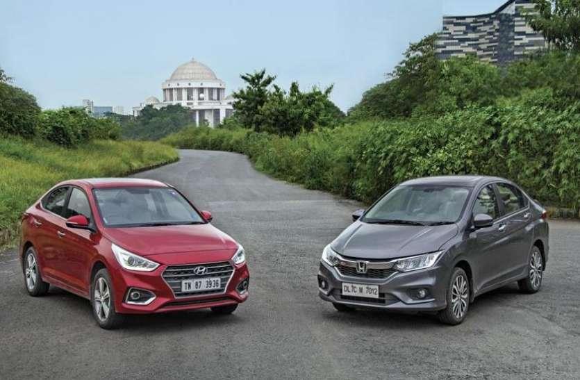 Honda City या Hyundai Verna खरीदने जा रहे हैं तो यहां जानें कौन सी कार है सबसे बेस्ट