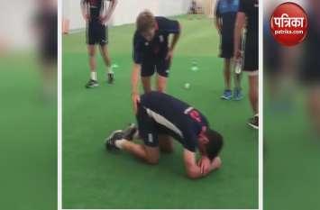 यो-यो टेस्ट देने उतरे इंग्लैंड के दिग्गज खिलाड़ी का हुआ बुरा हाल, देखें VIDEO