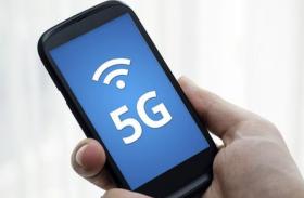 भूल जाइए Apple और Samsung, यह कंपनी ला रही है दुनिया का पहला 5G मोबाइल फोन