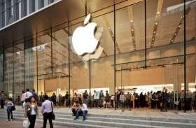 एप्पल को रिकार्ड 53.3 अरब डॉलर का राजस्व, बन सकती है दुनिया की पहली 1000 अरब डॉलर की कंपनी