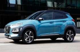 जल्द लॉन्च होंगी Hyundai की ये 8 नई कारें, देखें वीडियो