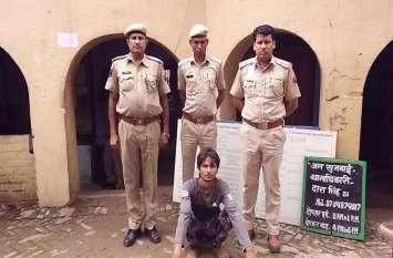 अलवर में गोमांस बेचने वाला सकील गिरफ्तार, मौके पर मिले हैरान करने वाले सबूत