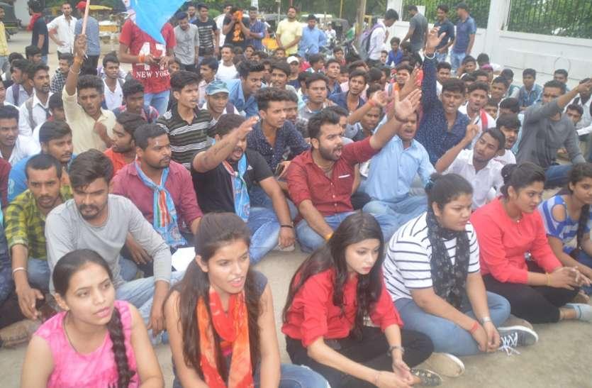 प्रदेश के उत्कृष्ट कॉलेज में सीट खाली, फिर भी छात्रों को नहीं मिल रहा प्रवेश, छात्रों ने किया बवाल