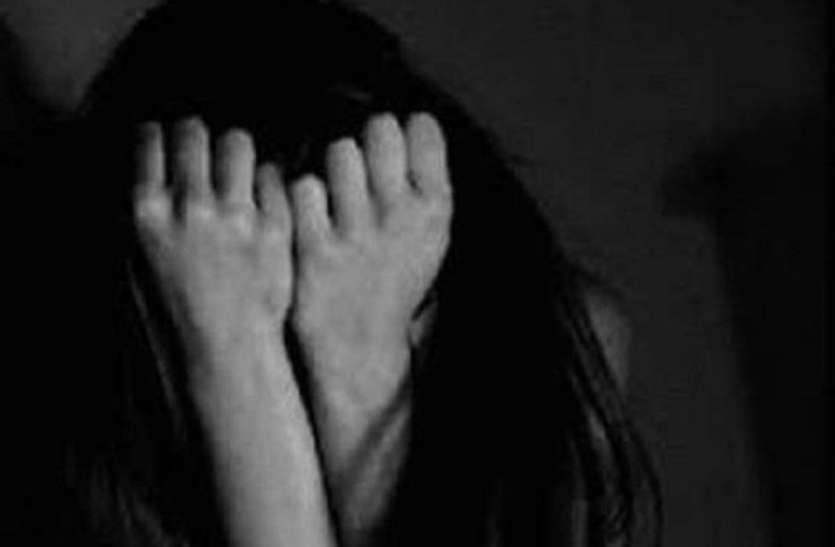 पहले 13 साल की इस लड़की का किया अपहरण फिर बनाया अपनी हवस का शिकार