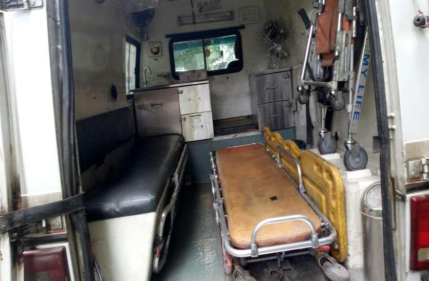 जिंदगी बचाने नहीं, सिर्फ मरीजों को ढोने लायक बचीं हैं एम्बुलेंस