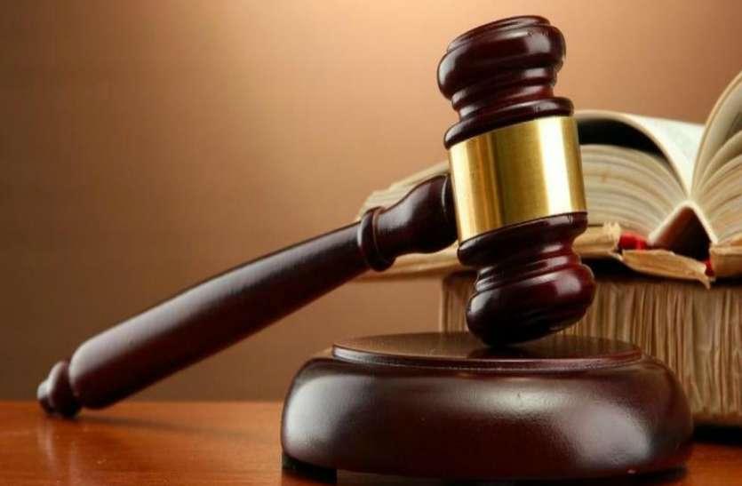 पांच महिलाओं के हत्याकांड मामले में 13 दोषियों को उम्रकैद
