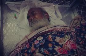 दर्दनाकः बेटे की मौत पर इंसाफ को भटक रहे पिता की सदमे में मौत