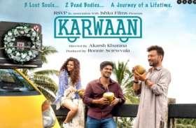 MOVIE PREVIEW: तीन अंजान लोगों की कहानी है इरफान खान की कारवां, कॉमेडी का डबल डोज!