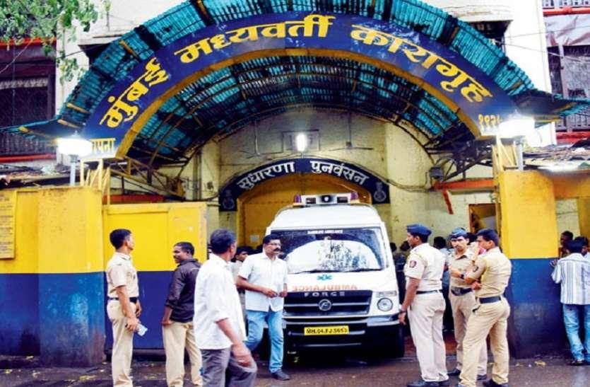 माल्या को लेकर महाराष्ट्र सरकार की नई चिंता