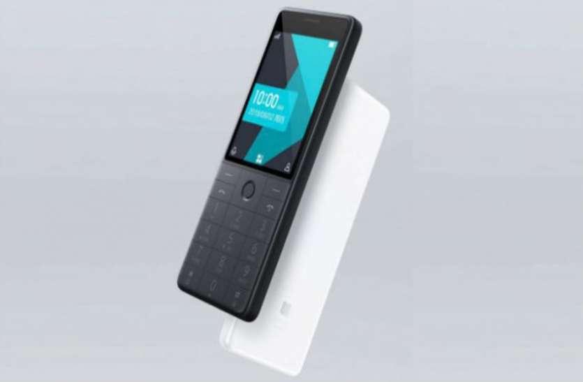 Jio को टक्कर देने लॉन्च हुआ Xiaomi का 4G फीचर फोन, कीमत जानकर हो जाएंगे हैरान