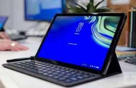 Samsung Galaxy Tab S4 लॉन्च, 256GB स्टोरेज समेत मिल रहे शानदार फीचर