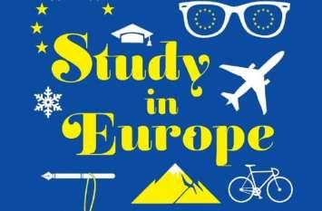 यूरोप, यूनाइटेड किंगडम और अमरीका में पढ़ाई के लिए मिलती हैं ये स्कॉलरशिप