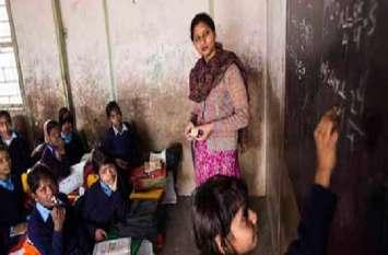 UP Shikshak Bharti : 12460 शिक्षक भर्ती में गैर जिलों से आवेदन करने वालों मिली राहत, 13 अगस्त को होगी अगली सुनवाई