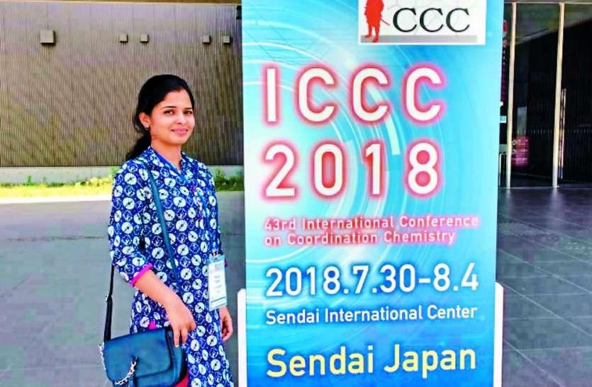 इंदौर की वैज्ञानिक जापान में देश का नाम रोशन करेंगीं