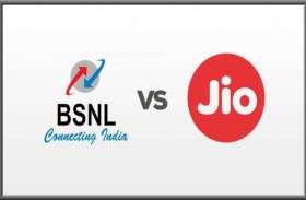 BSNL ने 27 रुपये का प्लान किया पेश, अनलिमिटेड कॉलिंग का उठाएं लाभ