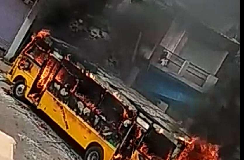 घर जा रही मासूम को स्कूल बस ने रौंदा, गुस्साई भीड़ ने बस में लगाई आग