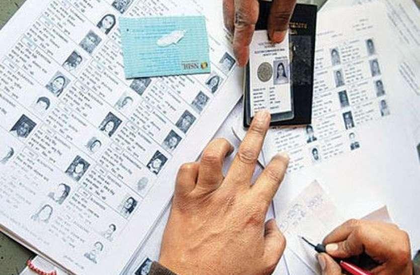 सी-विजिल कसेगा चुनावी भ्रष्टाचार पर नकेल