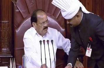 एनआरसी पर राज्यसभा में घमासान जारी, कांग्रेस ने मोदी सरकार से पूछे तीखे सवाल