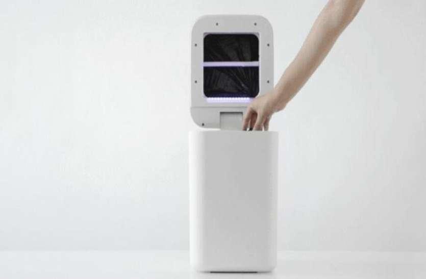 Xioami ने स्मार्ट AC के बाद लॉन्च किया Smart डस्टबिन, जानिए इसकी खूबियां