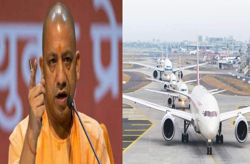 सीएम योगी ने कर दिया बड़ा ऐलान, यूपी में यहां बनेगा देश का सबसे बड़ा एयरपोर्ट