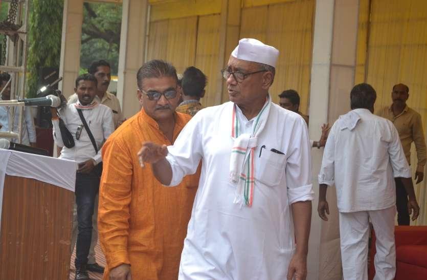 scst act digvijay singh congress latest hindi news