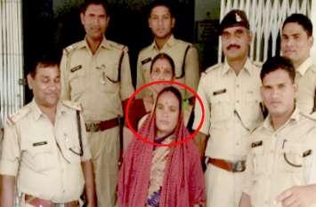 ये महिला बदमाश लड़कों की तरह घर में कर रही थी ये धंधा, पुलिस ने छापामार कर किया पर्दाफाश
