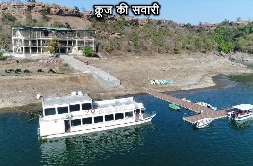 क्रूज की सवारी से निहारेंगे गांधी सागर की वादियां