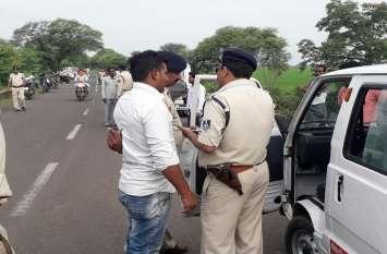 VIDEO: संदिग्ध परिस्थितियों में नाले से मिला पुलिस आरक्षक का शव!