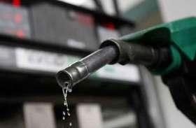 लगातार तीसरे दिन बढ़े पेट्रोल-डीजल के दाम, दो सप्ताह से ज्यादा के उच्चतम स्तर पर