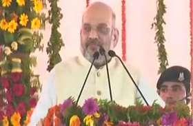 अमित शाह बोले,  सपा- बसपा और कांग्रेस मिलकर भी नहीं बिगाड़ पायेंगे भाजपा का गणित, जीतेंगे 72 प्लस सीटें