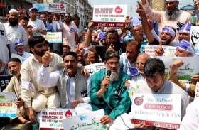अनुच्छेद 35ए मामला: कश्मीर में अलगाववादियों के बंद का दिखा असर, दो दिन के लिए रोकी गई अमरनाथ यात्रा