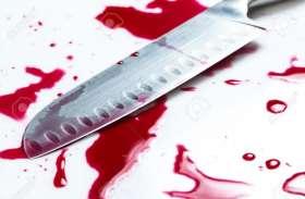 खुलेआम सड़क पर बेटे के सामने महिला की कर दी बेरहमी से हत्या