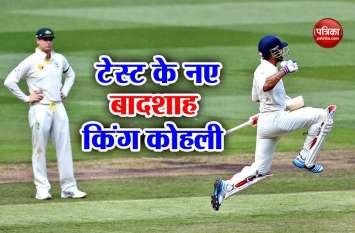 टेस्ट रैंकिंग में स्टीव स्मिथ को पछाड़ते हुए नंबर-1 बल्लेबाज बने विराट कोहली