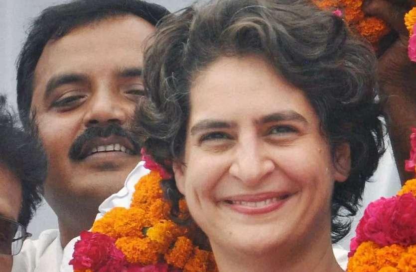 Image result for प्रियंका वाड्रा को चुनाव लड़ाने के मांग कर रहे कांग्रेसी