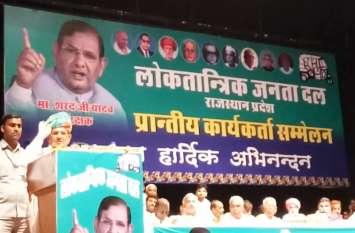भाजपा को हराने के लिए सभी पार्टियों को अपनी दुकानें बंद कर एकजुट होना होगा: शरद यादव
