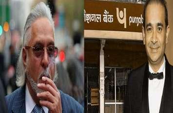 नीरव मोदी और विजय माल्या की अब खैर नहीं, भगोड़ा आर्थिक अपराध विधेयक को राष्ट्रपति की मंजूरी
