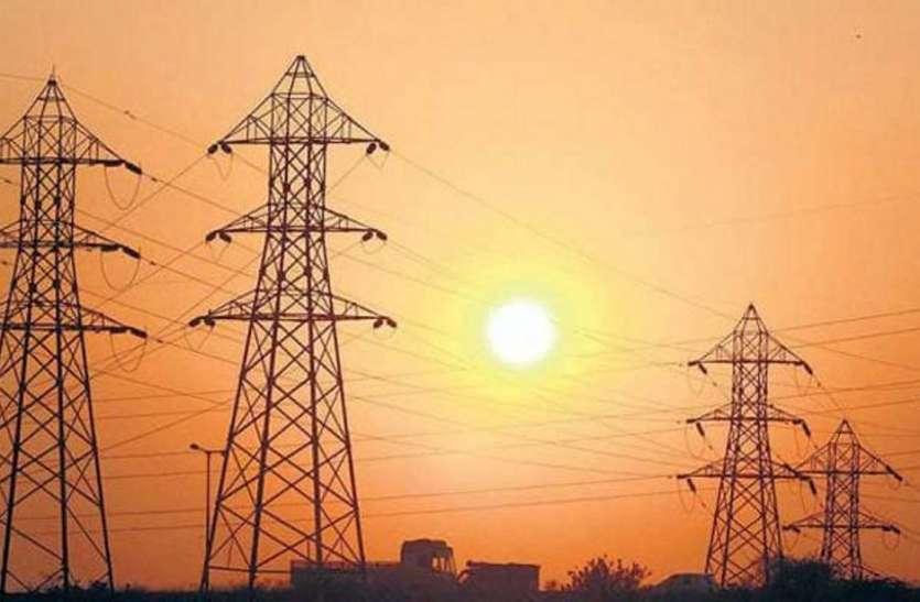 टैरिफ हो गया लागू तो बिजली उपभोक्ताओं की बल्ले-बल्ले
