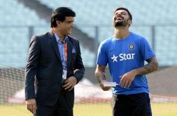 विराट कोहली की कप्तानी को लेकर गांगुली ने दिया बड़ा बयान, कहा अपनी जिम्मेदारियों का दायरा बढ़ाएं