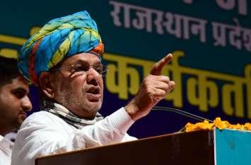 पीएम प्रोजेक्ट किए बिना जैसे कांग्रेस को तीन बार हराया, अब भाजपा को हराएंगे : यादव