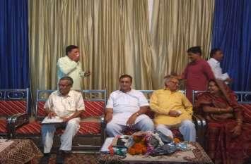 कांग्रेस प्रदेश प्रभारी ने ली कार्यकर्ताओं की बैठक, बैठक के दौरान हुआ विवाद
