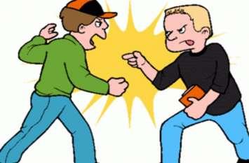 दो छात्रों के बीच हुआ भंयकर विवाद, राहगीरों को करना पड़ा बीच-बचाव