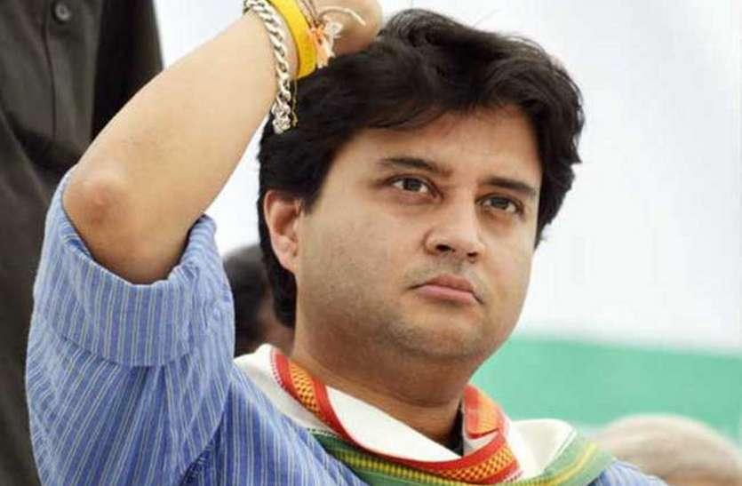 यहां सिंधिया के कहने पर ही खड़ा हुआ कांग्रेस के खिलाफ बागी!