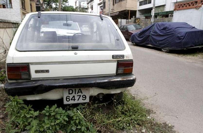 ये थी भारत की पहली मारुति सुजुकी 800 कार, जानें कौन था इसका मालिक