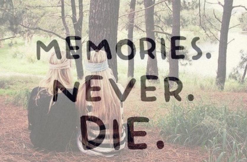 स्मृतियां केवल सुख को याद रखती हैं