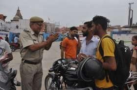 जाने क्यों पुलिस जोड़ रही हाथ...कर रही अपील